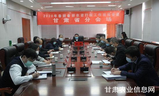 甘肃省大鸡鸡影院农村厅安排部署全省春耕备耕农资打假工作